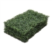 Picture of 1x Artificial Boxwood Hedge Fake Vertical Garden Green Wall Mat Fence Outdoor   Free Delivery