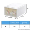 Picture of Storage  Drawers Set Cabinet Tools Organiser Box Chest Drawer Plastic Stackable L | Free Delivery