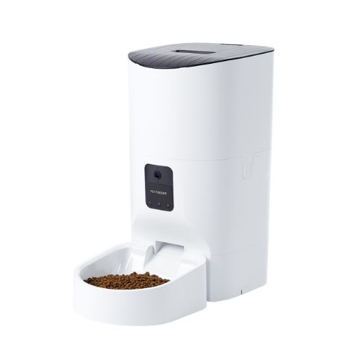 Picture of Smart Pet Feeder Camera Dog Cat Automatic Food Dispenser Portable Remote Bowl   Free Delivery