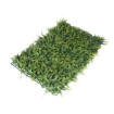 Picture of 10pcs Artificial Boxwood Hedge Fence Fake Vertical Garden Type 1   Free Delivery