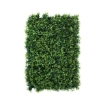 Picture of 10pcs Artificial Boxwood Hedge Fence Fake Vertical Garden Type 2 | Free Delivery