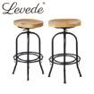 Picture of Levede Industrial Bar Stools Kitchen Stool Wooden Barstools Swivel Vintage Chair   Free Delivery